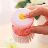 【超取299免運】人氣商品-日式廚房便利按壓加液洗鍋刷 刷鍋器 除油刷 洗碗刷