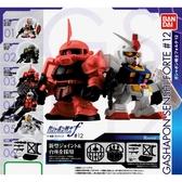 小全套5款【日本正版】扭蛋戰士 FORTE 12 扭蛋 轉蛋 鋼彈 轉蛋戰士 BANDAI 萬代 501992A 501992B