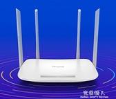 穿牆高速wifi穿牆王TPLINK 5g千兆雙頻 百兆端口宿舍  【全館免運】