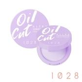 1028 Oil Cut!超吸油蜜粉餅 (紫微光) 5g