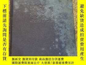 二手書博民逛書店THE罕見STANDARD BOOK OF BRITISH AND AMERICAN VERSE(民國)Y36