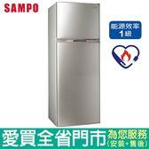 (全新福利品)SAMPO聲寶250L雙門變頻冰箱SR-A25D(Y2)含配送到府+標準安裝【愛買】
