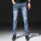 破洞牛仔褲男修身直筒夏季厚款男士牛仔褲子小腳乞丐正韓潮流新品28-38藍色xw