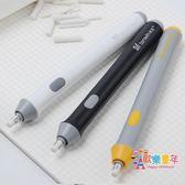 電動橡皮擦 素描自動簡約橡皮擦高光自動橡皮橡皮擦得干凈描 3色