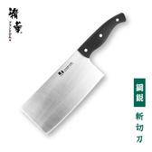 精華鋼銳斬切刀    【愛買】