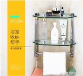 浴室角架壁掛墻上置物架淋浴房收納架廁所衛浴掛件衛浴玻璃轉角架 交換禮物 YXS