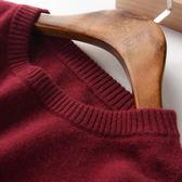 男士V領大碼寬鬆秋冬季 裝圓領加厚針織毛衣