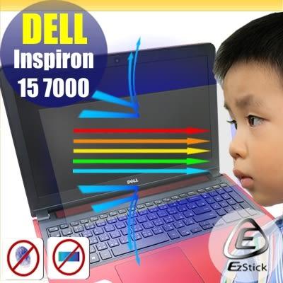 【Ezstick抗藍光】DELL Inspiron 15 7000 15PR 系列 防藍光護眼螢幕貼 靜電吸附 (可選鏡面或霧面)