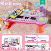 兒童玩具女孩生日禮物女童3—9公主6歲以上7益智過家家開發智力三 NMS小艾新品