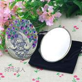 隨身化妝鏡迷你小鏡子梳妝復古錫銅孔雀鏡子化妝隨身高檔禮隨身熱賣夯款