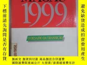 二手書博民逛書店外文書罕見MACAU 1999 共181頁 32開Y15969