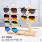 眼鏡展示架墨鏡架子太陽眼鏡收納架眼鏡店陳列架支架展示道具 igo 享購