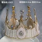 皇冠頭飾 皇冠蛋糕裝飾擺件兒童成人生日禮物婚禮珍珠網紅公主頭飾蛋糕【快速出貨八折鉅惠】