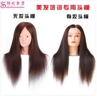 頭模練習理髮全真假人可卷燙吹SQ1878『時尚玩家』