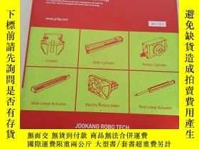 二手書博民逛書店綜合目錄罕見TOTAL CATALOGUE Vol.13-2 J