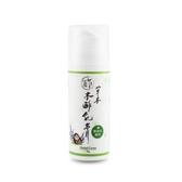 嬰幼兒專用 AD天然草本木酢乳30g【#20101】