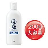 曼秀雷敦AD高效抗乾修復乳液200g