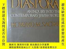 二手書博民逛書店英文原版書罕見Diaspora: An Inquiry into