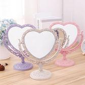 復古宮廷風愛心桌面臺式化妝鏡少女粉色心形旋轉可愛公主鏡子  百搭潮品