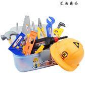 家家酒  兒童工具箱套裝維修工具寶寶玩具