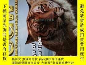二手書博民逛書店CGW罕見Computer graphics world (Magazine) 10 2012 計算機圖形學世界奇
