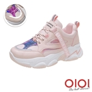 休閒鞋 混搭美型拼接厚底老爹鞋(粉) *0101shoes【18-20-103pk】【現+預】