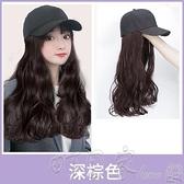 假髮 帽子一體女仿真時尚網紅長髮髮帽一體自然潮流大波浪帶長卷 - 町目家