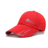 男士帽子春夏季棒球帽戶外韓版遮陽帽 全館免運