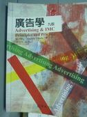 【書寶二手書T3/大學藝術傳播_PHM】廣告學_Moriarty,Mitchell,Wells_9/e