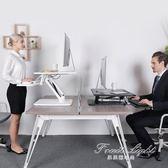 電腦桌 升降桌M3筆記本電腦台式桌站立式辦公桌行動書桌工作台 果果輕時尚NMS
