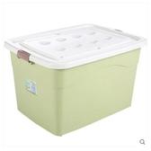 收納箱塑料儲物箱有蓋衣服被子玩具整理箱收納整理盒(北歐綠)