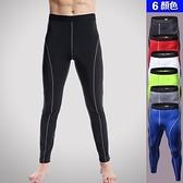 健身運動褲(長褲)-吸濕排汗速乾舒適男緊身褲6色73od5【時尚巴黎】