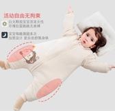 防踢被 嬰兒分腿秋冬季彩棉加厚睡袋寶寶分腿睡袋夾棉冬季新生兒童防踢被 新年禮物