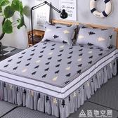 歐惠雅席夢思床罩床套床裙單件公主床蓋床單床笠1.8/1.5/2.0m米名購居家