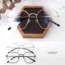 鏡框 知性金屬不規則眼鏡NY443
