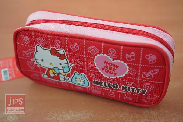 Hello Kitty 雙色手提大筆袋 (電話)