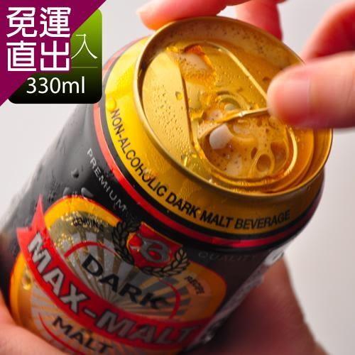 康健生機 MAX-MALT醇麥卡濃黑麥汁330ml/罐(24罐/箱)【免運直出】