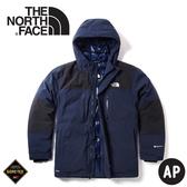 【The North Face 美國 男 GORE-TEX羽絨外套《海軍藍》】46GH/防水外套/羽絨衣