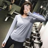運動上衣女寬松健身服速干長袖瑜伽T恤跑步罩衫【步行者戶外生活館】