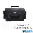 BG_佳美能 Kamera 817 多層防護攝影包