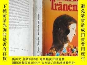 二手書博民逛書店Die罕見Sänfte der Tränen 德文原版Y13464 Chow Ching Lie 17Ulls