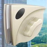 擦窗器 擦玻璃器家用雙面高層擦窗戶神器高樓雙層清潔清洗工具刷刮搽強磁