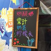 留言板復古烤木框掛式廣告小黑板 寫熒光筆粉筆 家用創意留言板 可 igo 薔薇時尚