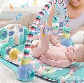 新生嬰兒腳踏鋼琴健身架器踩寶寶益智玩具0-1歲3-6-12個月男女孩 ys5611『伊人雅舍』