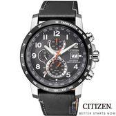 CITIZEN 星辰 (AT8124-08H) 光動能電波錶 時尚男錶/43mm