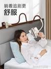 懶人手機架iPad平板電腦支架Pro床頭桌面床上用air2直播創意架通用架多功能