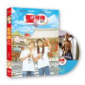 【停看聽音響唱片】【DVD】聖哥傳:第III紀