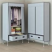 簡易衣柜家用臥室出租房布衣柜單人現代簡約純色鋼管加粗加固加厚 橙子精品