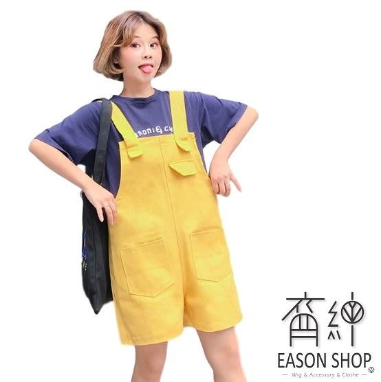 EASON SHOP(GU6904)實拍純色黃色雙口袋牛仔吊帶褲女背帶連身褲女韓版寬鬆褲修身五分高腰短褲S-XL