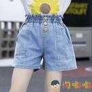兒童夏裝女童牛仔短褲夏季中大童薄款女孩寶寶短褲子【淘嘟嘟】